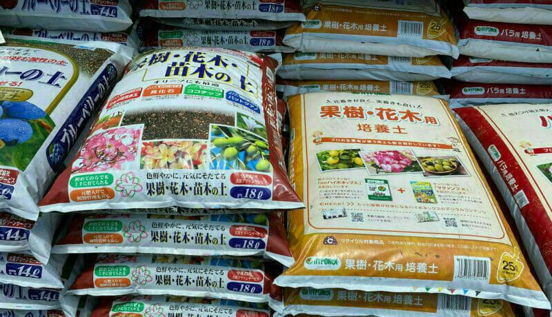 一般的な肥料の袋の画像です
