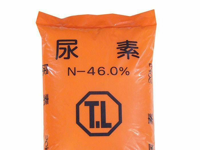 尿素肥料のラベルの例です。