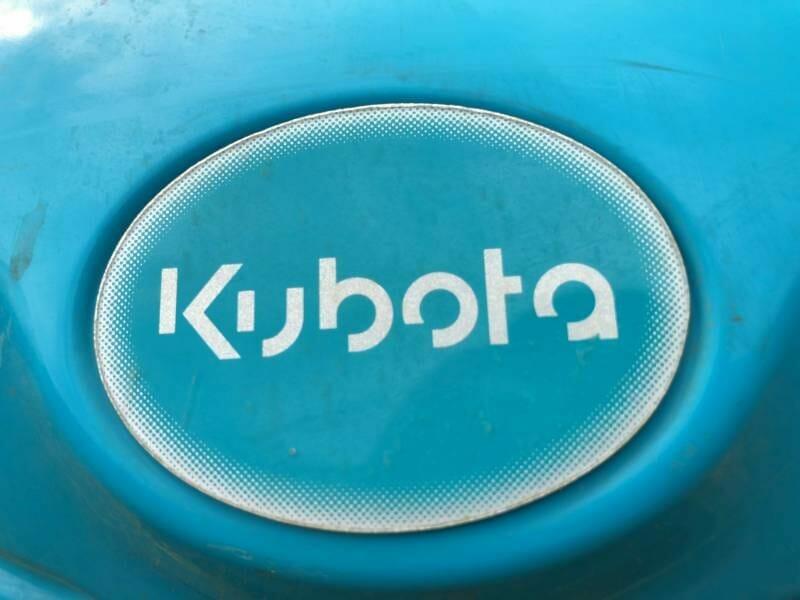 クボタロゴの写真