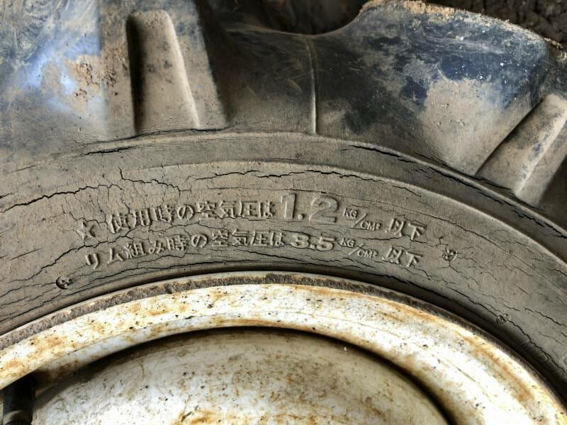 耕運機タイヤ(空気圧)の写真