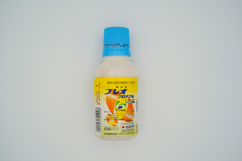 代表的な農薬(水和剤)プレオフロアブルの写真