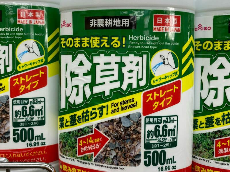 ダイソーのグルホシネート系除草剤