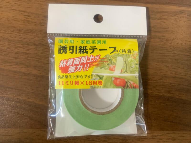 トマトなど果菜類や果樹などに使用する誘引用の紙テープの画像です。