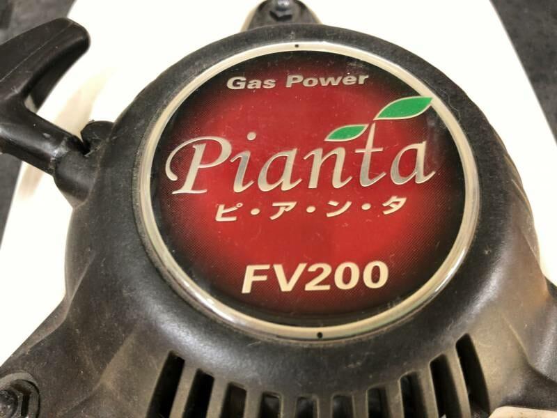 piantaのロゴ画像が印刷されたFV200を使用すると農作業の効率は格段にアップする