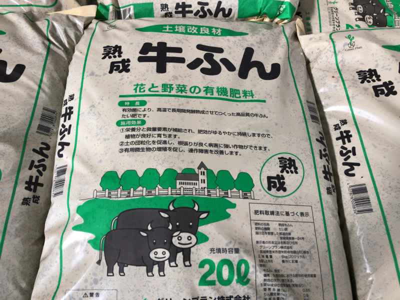 【画像】牛フン、鶏ふん、馬ふんなどのたい肥を畑に投入すると、長期間養分となれるため、作物の収量や品質に寄与する