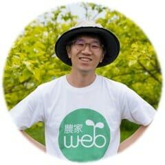 農家web編集部の須藤の画像です。